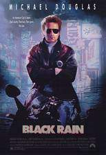 Movie Black Rain