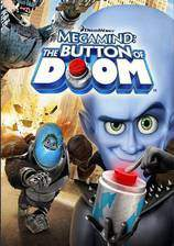 Movie Megamind: The Button of Doom