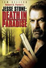 Movie Jesse Stone: Death in Paradise