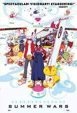 Movie Summer Wars