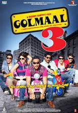 Movie Golmaal 3
